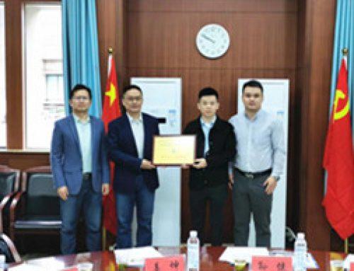 谷川联行与中南财经政法大学就建立招商引资实习实践基地达成战略合作