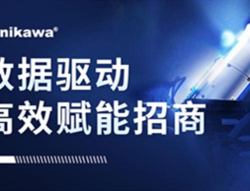 夯实数字化转型底座,谷川联行助力沈阳高新区打造招商数智云平台
